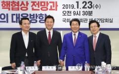 """""""핵개발 하자""""는 한국당 당권주자들…전대 앞두고 위험 발언 논란"""