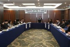 강원랜드희망재단, 폐광지역 사회적가치 포럼 개최
