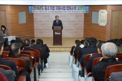 정읍시, 2019 중소기업 지원사업 합동 설명회 개최