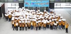 수원대, 신입생 위한 2019학년도 '예비대학' 개최