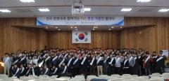 산림조합, PLS 현장지원단 구성...임산물 안전성과 경쟁력 기대