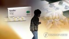 """일본 인플루엔자 환자 이상행동 공포감 확산…""""10세 전후 대다수"""""""