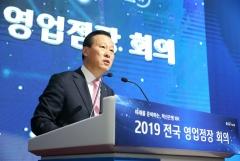 """김도진 기업은행장, 미얀마 시장 '노크'…""""'지점 전환' 연내 판가름"""""""
