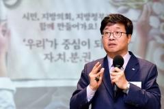 """염태영 수원시장, """"도시경쟁력이 국가경쟁력 이끌 수 있어"""""""