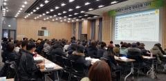 수원시, 시민 대상 '미세먼지 파수꾼 양성교육'