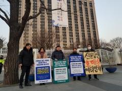 수원시의회 조미옥·김정렬 의원, 신분당선 연장사업 예타면제사업 발표 앞두고 1인 시위