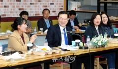 이용섭 광주광역시장, 직원들과의 희망 토크