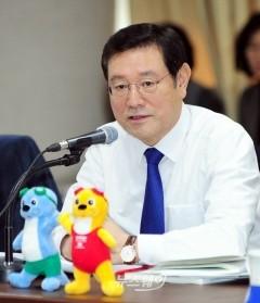 이용섭 광주광역시장, 광주세계수영선수권대회 종합지원계획 보고회 참석
