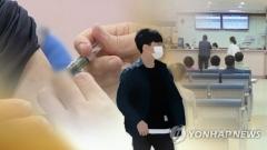 """일본 인플루엔자 대유행에 여행자 두려움 확산…질본 """"일본여행 우려 수준 아냐"""""""