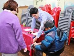 인천의료원, 지역주민 건강 위한 순회방문 진료서비스 진행