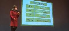 성남시, '성남형 어린이집' 112곳 인증