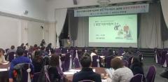 용인시, 민간이 복지사각지대 발굴 '용인 이웃지킴이' 운영