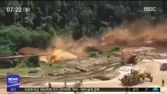 브라질 댐 붕괴사고로 37명 사망·280명 실종…수색작업 본격화