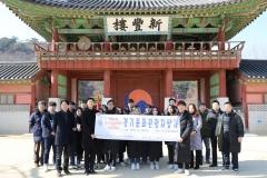 수원대, 호스피탈리티 산업 '한국관광학회 학술대회' 개최