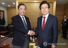 한국당 당대표 '자격논란' 점입가경…당헌당규 확인해보니