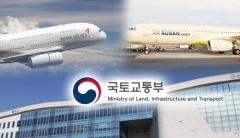 몽골 운수권 배분, 아시아나항공 거론되는 이유