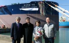 """현대상선 """"올 9월까지 VLCC 5척 인도""""…재도약 닻"""