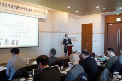 목포대, '대학혁신역량제고를 위한 성과환류워크숍' 개최