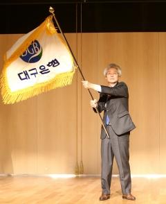 김태오 DGB금융 회장, 지난해 보수 5억7800만원 수령