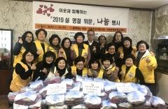 사북읍행정복지센터, 취약계층 80가구에 설 위문품 전달