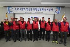 """정선군 이장연합회도…""""정선알파인경기장 철거반대"""""""