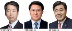 취임 첫 해 건설CEO 성적표…이영호 '수' 김형 '우' 박동욱 '미'