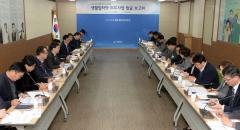 광산구, '생활밀착형 SOC사업' 62건 발굴·유치 총력