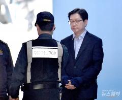 '안이박김' 저주 현실화…與, 원팀 구상 버리고 새판짜기 나서나