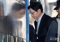 """민주당, 김경수 구속에 """"매우 유감""""…긴급 최고위 열어"""