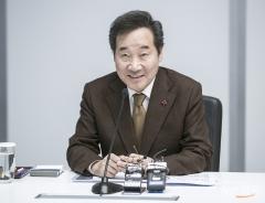 """이낙연 총리 """"일본 선거 끝나면 외교적 협의 쉬워질 것"""""""