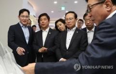 輿 홍영표 일자리 확대 당부에 삼성 이재용 'OK'