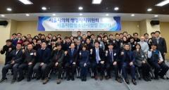 서울시의회 행자위, 청소년 정책 점검 및 제도 개선 위한 대화의 장 마련