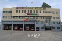 천안동남소방서, 설 연휴 특별경계근무 돌입!