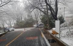 부산 올 겨울 첫 눈…일부 도로 교통통제