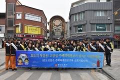 정선소방서, '고향집, 주택용 소방시설 선물하기' 캠페인