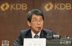 """이동걸 """"산은-수은 통합 논의, 민간 차원서 이뤄져야"""""""