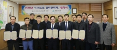 인천 미추홀구, '1사 1도로 클린관리제' 업무협약 체결