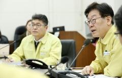 경기도, 안성시에 구제역 긴급방역비 10억원 지원