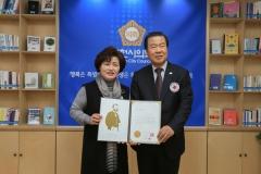 부천시의회 김동희 의장, 적십자 특별회비 전달