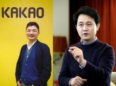 넥슨 인수전 가세한 '김범수·방준혁' 시나리오는?