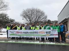 교통안전공단 광주전남본부, 유관기관과 교통안전 캠페인
