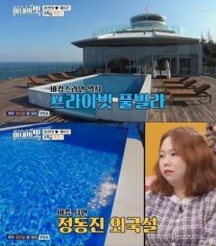 '아내의 맛' 홍현희-제이쓴, 정동진 썬크루즈호텔 하루 숙박비용은?