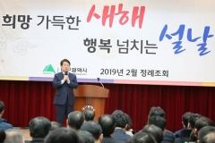 """권영진 대구시장 """"'대·구·포'는 지역 경제발전 기본구도"""""""