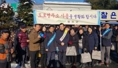 청도군, 설맞이 도로명주소 홍보 캠페인