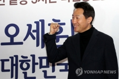 오세훈, 오늘 당권도전 선언…'2강 구도' 흔들지 주목