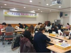 인천 미추홀구, 다양한 출산준비 프로그램 운영