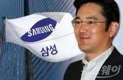 삼성전자, 넘쳐나는 곳간…현금성 자산 105兆 '안쓰나 못쓰나'