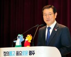 이용섭 광주광역시장, '광주형 일자리 모델' 확산 총력 당부