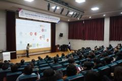 경복대, `동계 교수 워크숍` 개최...교육혁신 방안 논의