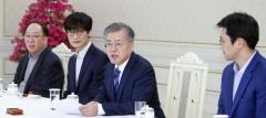 文 대통령 만난 이해진·김택진, 글로벌기업 역차별 해소 '한목소리'